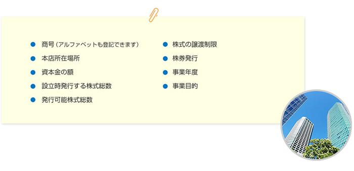 img_jyunbi03